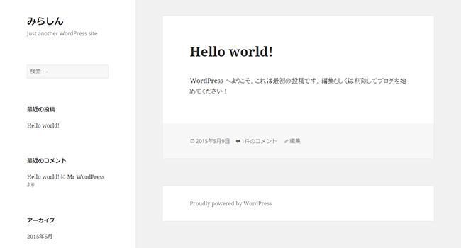 ホームページ作成画像