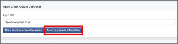 Fetch new scrape informationボタン画像