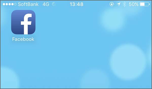 アプリ起動の解決記事_ホーム画面画像
