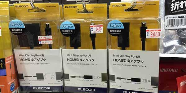 ノートパソコン液晶ディズプレイ故障_HDMI変換画像