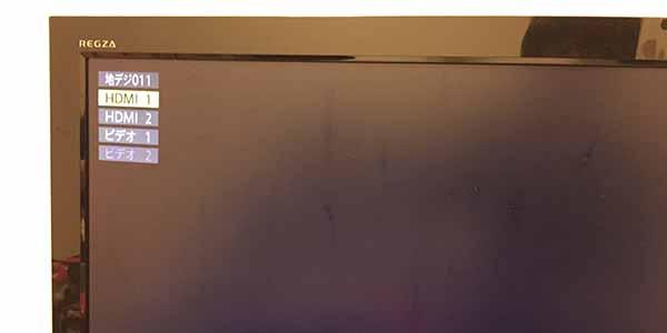 ノートパソコン液晶ディズプレイ故障_HDMI入力切替画像