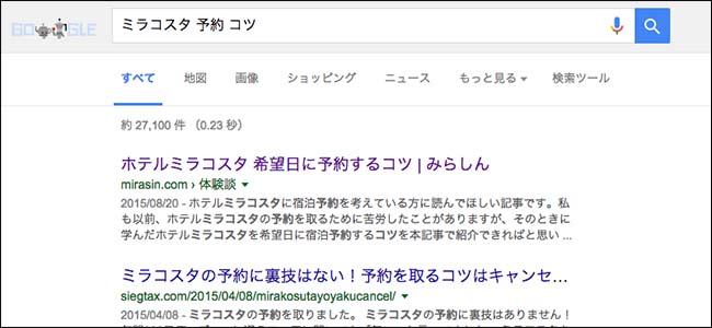 ブログ1万PV超え記事の1位記事画像