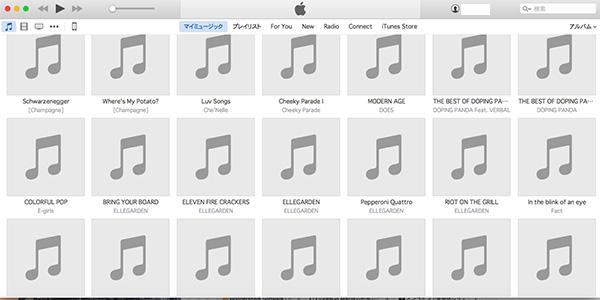 iPhoneからパソコンのiTunesに音楽を入れる方法_画像20