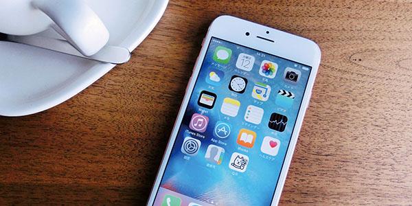iPhoneからパソコンのiTunesに音楽を入れる方法_記事キャッチ画像