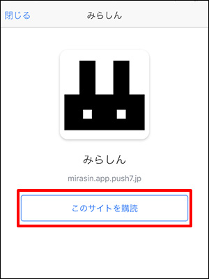 Push7記事_画像21