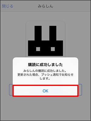 Push7記事_画像22