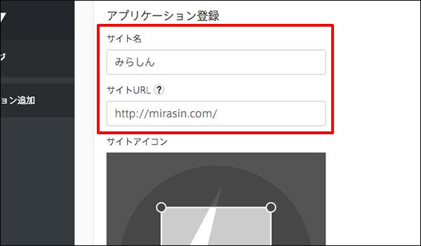 Push7記事_画像8
