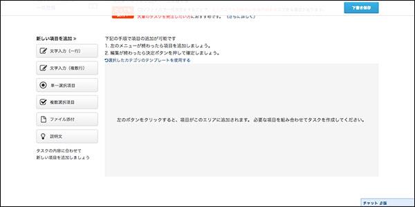 クラウドワークスのアンケート依頼_画像7