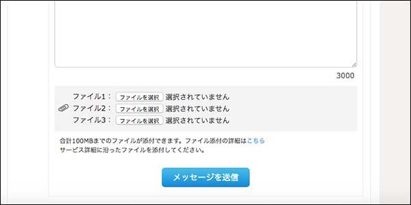 ココナラでサイトのロゴデザイン作成_画像10