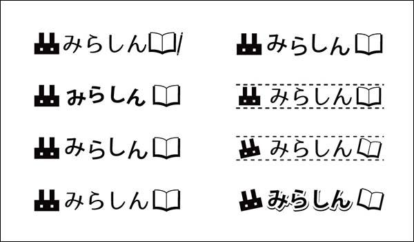 ココナラでサイトのロゴデザイン作成_画像13