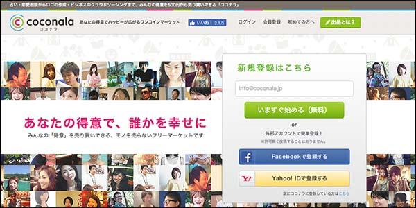 ココナラでサイトのロゴデザイン作成_画像3