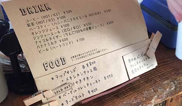 なんじゃもんじゃカフェ_画像14