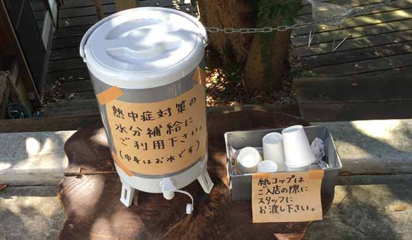 なんじゃもんじゃカフェ_画像7