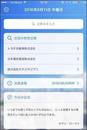 NOKIZAL紹介_画像1