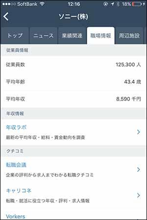 NOKIZAL紹介_画像6