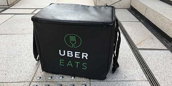 UberEATSの使い方_画像17