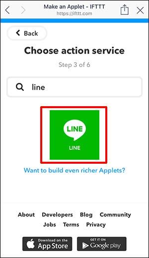 linenotify_画像45