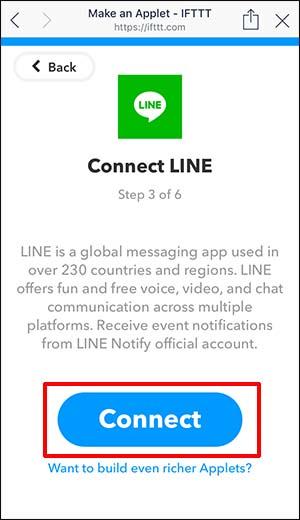linenotify_画像46
