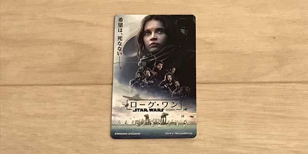 ムビチケカード画像1