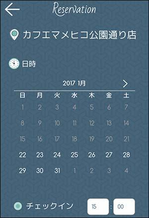 ecbocloak_画像14