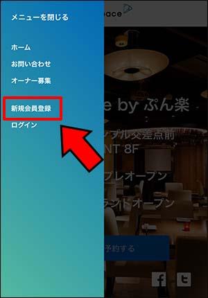 コインスペース記事_画像3