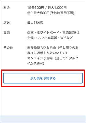 コインスペース記事_画像5