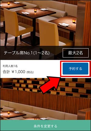 コインスペース記事_画像7