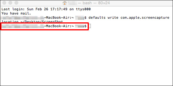 Macでスクリーンショットを指定フォルダに保存する方法_画像8