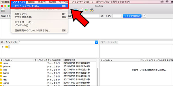 ロリポップからエックスサーバーに移転記事_画像32