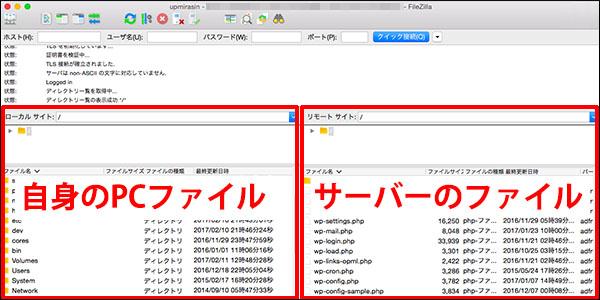 ロリポップからエックスサーバーに移転記事_画像36_2