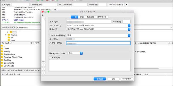ロリポップからエックスサーバーに移転記事_画像50