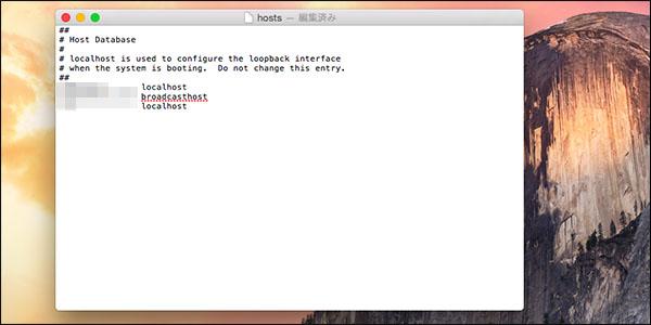 ロリポップからエックスサーバーに移転記事_画像62_2