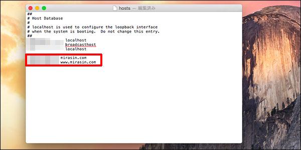 ロリポップからエックスサーバーに移転記事_画像63