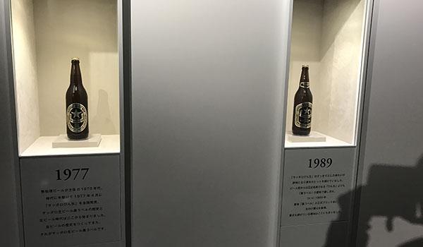 サッポロビール千葉工場見学_画像11