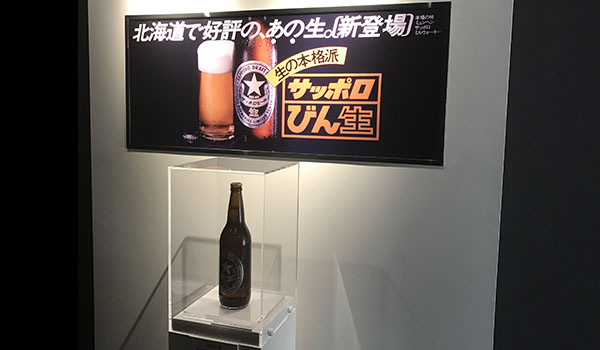サッポロビール千葉工場見学_画像6