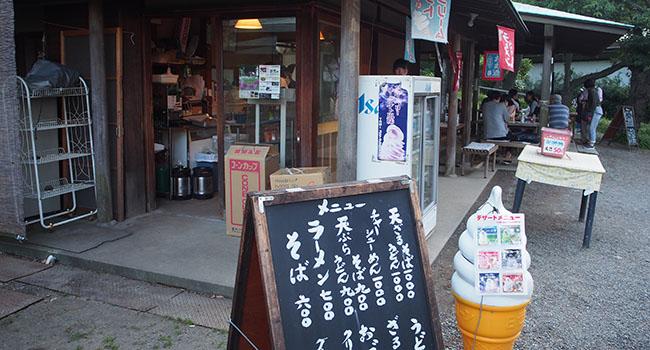 横浜の三渓園_画像11