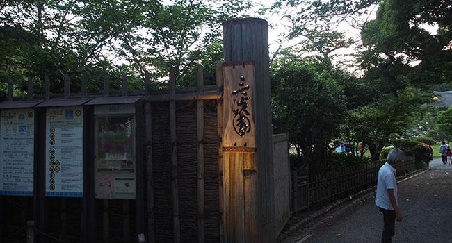 横浜の三渓園_画像4