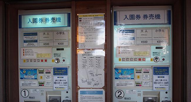 横浜の三渓園_画像5