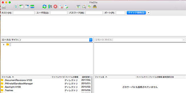 FileZillaの使い方_画像4