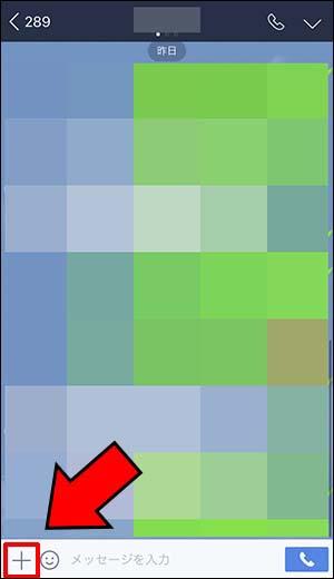 LINEギフトの使い方_画像1_1