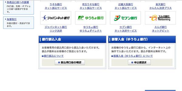 1万円で株の始め方_画像10