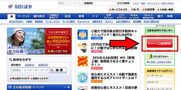 1万円で株の始め方_画像1_1