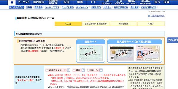 1万円で株の始め方_画像2_2