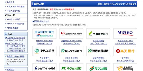 1万円で株の始め方_画像9
