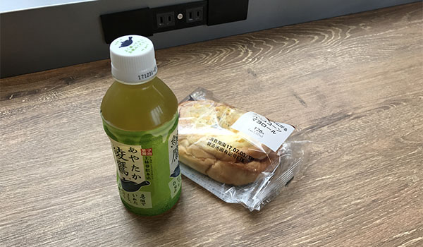 紀尾井町ファミマ_画像10