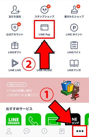 WAVE体験版_予約_画像5
