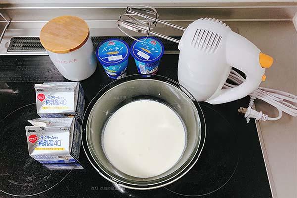 Tastyの料理レシピ_画像4