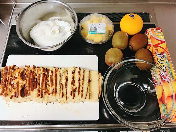 Tastyの料理レシピ_画像6