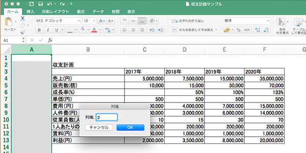 excel_creating_tables_10