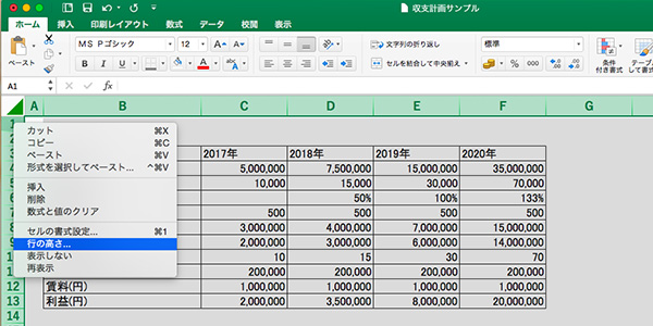 excel_creating_tables_12